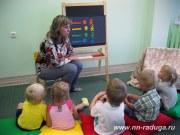 Формирование познавательных процессов у детей