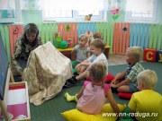 Начало занятия с кукольным театром